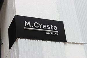 松戸法律事務所 交通アクセス